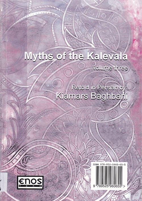 Persiankielinen Kalevala, jossa runot 9-12